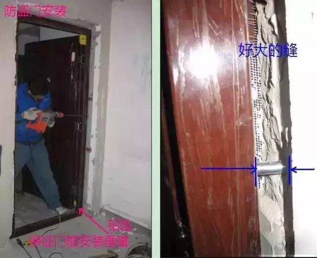 「装修常识」:安装防盗门为什么需要灌水泥砂浆?不容小觑!
