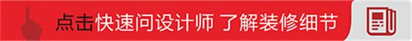 沈阳宜家悦筑官网_沈阳最靠谱的装修公司_沈阳装修公司哪家好_沈阳口碑好的家装公司